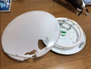 【火災保険】火災保険が使えました!【照明破損】