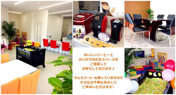 熊本の不動産情報ならグッドホーム熊本にお任せください!